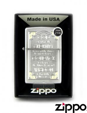 Zippo Serenity Prayer Satin Chrome Lighter-0